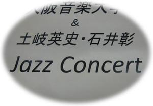 Jazzcon