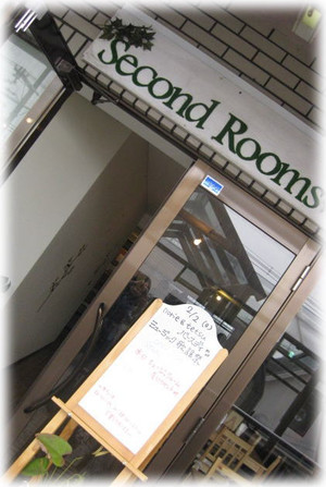 Secondrooms