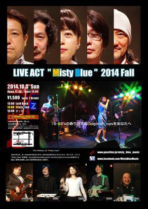 Misty_blue105
