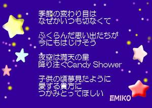 Candyshower