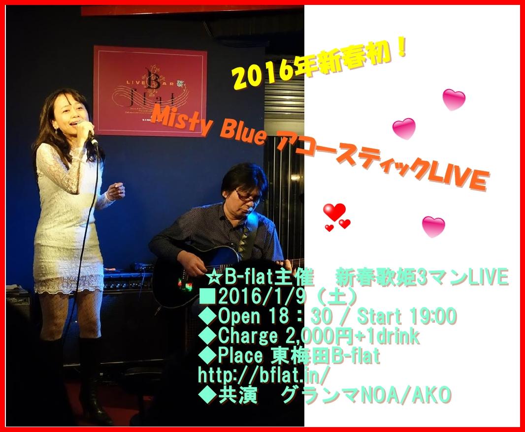 201619live_info