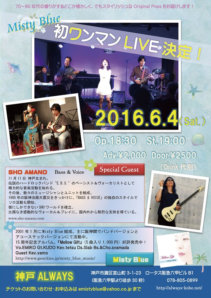 201664onemanlive