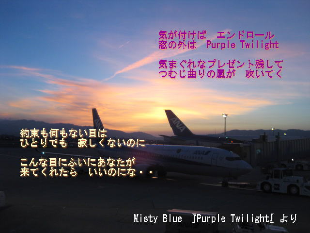 Purple_twilight