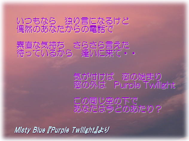 Purple_twilight1