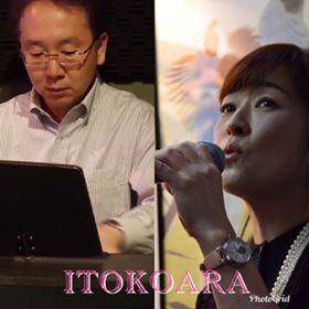 Itokoara